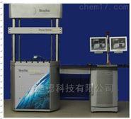 电动式高频共振试验机