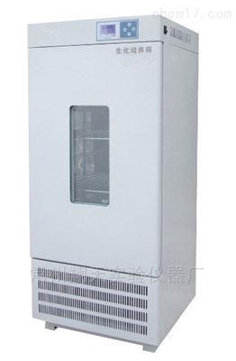SHP-150数显生化培养箱