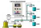 智能定量液体控制器