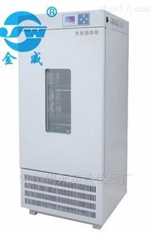 SHP-250微生物培养箱