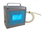 工业粉尘仪浓度测量仪