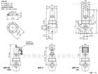 ATOS溢流阀型号ARAM-20/10/350