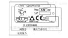 ATOS阿托斯ARE-15/350