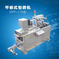 DPP-115灭蚊片泡腾片药片小型全自动包装机