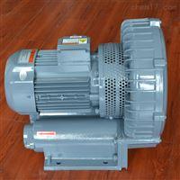 YX-21D-1220V旋涡高压气泵