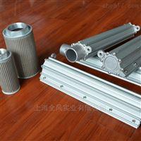工业吹干机专用铝制风刀