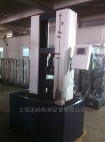 WDW-30H紧固件电子万能试验机