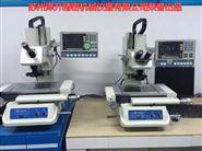 万濠工具显微镜|Rational VTM-2515F
