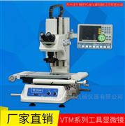 万濠工具显微镜|Rational VTM-3020