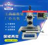 万濠工具显微镜|Rational VTM-3020G