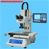 万濠工具显微镜|Rational VTM-4030F