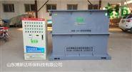 襄阳市疾控中心废水处理装置厂家