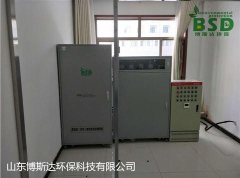 北京疾控中心废水处理装置供应