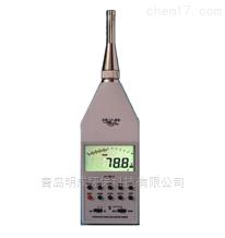 红声 -HS5670B型脉冲积分声级计