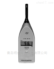 工业噪音爱华AWA5661-W型声级计