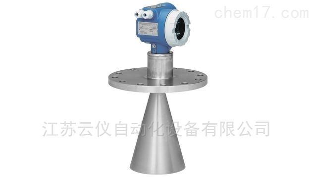 FMR50/FMR51/FMR5高精度智能FMR50/FMR51/FMR52+h雷达液位计