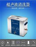 三频超声波清洗器