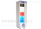 NKLQ-250C-LED冷光源人工气候箱