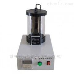 方圆乳化沥青电荷试验仪