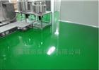 韶关高温玻璃鳞片专业生产厂家绿色环保
