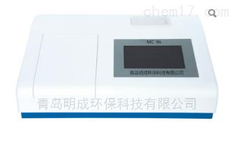 MC-96兽药残留速测仪食品农残检测仪
