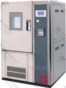四川高低温试验箱