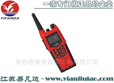 马克默多McMurdo防爆R8F双向无线电话新品