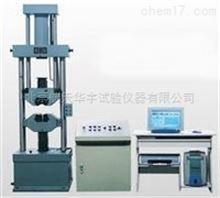GWA-1000B微机电液伺服钢绞线专用试验机