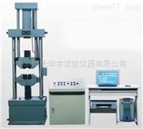 GWA-1000B微機電液伺服鋼絞線試驗機