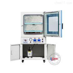 三箱自立控温数显真空干燥箱