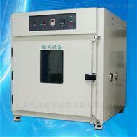 精密型熱老化試驗箱