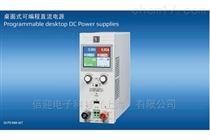 EA-PSI 9000 T桌面式可编程直流电源