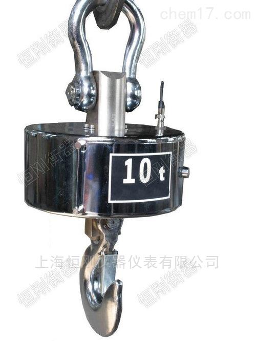电子吊秤哪个品牌好 5吨吊磅秤哪家好