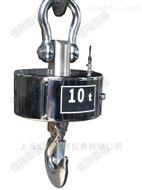 OCS-L型电子吊秤,5吨耐高温吊钩秤
