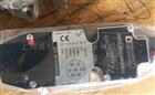 进口迪普马正品电磁阀MDF3-C现货