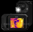 FLIR C2便携式热像仪电气/机械应用
