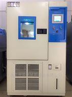 AP-GD温度变化的仪器