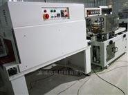 佳木斯热收缩膜包装机 收缩机