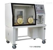 YQX-III厌氧培养箱