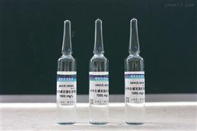 水质总磷(标样)