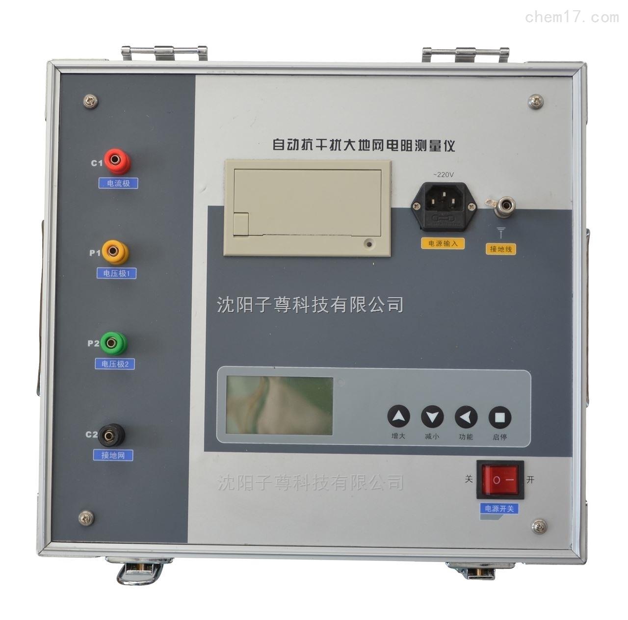 双钳数字接地电阻测试仪