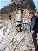 广西梧州挖机带大型岩石液压分裂机
