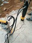 福建石灰岩开采液压分解器