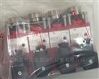 ATOS压力继电器MAP-320全国销售