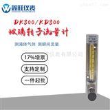 KD800-2F玻璃轉子流量計