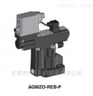 ATOS数字型比例阀DHZO-AEB-NP-071-S-2/Q
