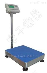 150公斤电子台秤可接电脑