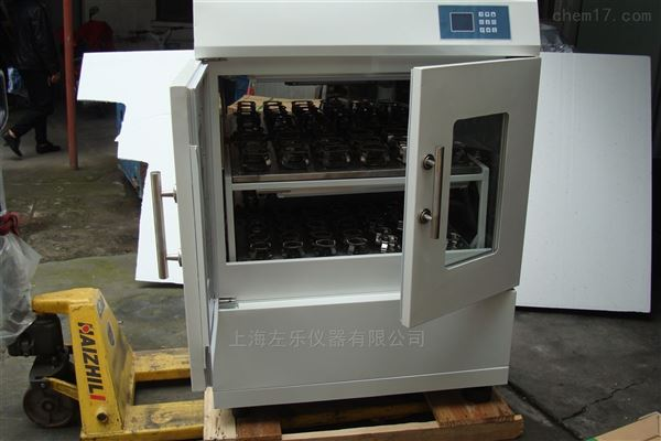 喷雾干燥仪实验室干燥机
