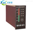 锅炉连锁保护仪XCGLB-A厂家直销