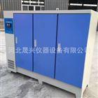 混凝土標準恒溫恒濕養護箱
